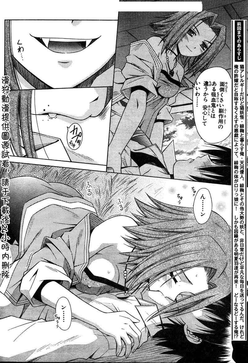 Omamori himari comic porno Himari Manga Cloudy Girl Pics