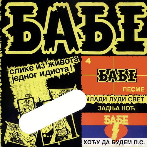 babe410.jpg