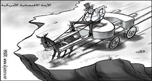 Egypt.Com - منتديات مصر
