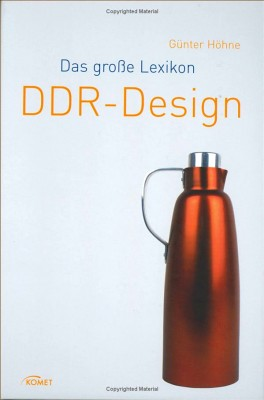 Ddr design