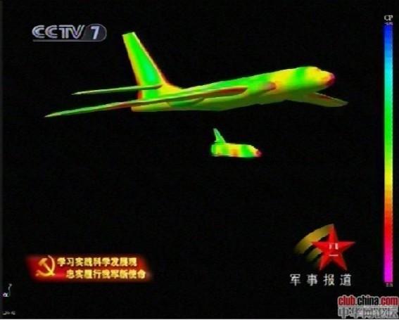 milita70.jpg