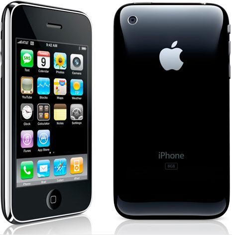 انفراد حصريا اكبر مكتبه العاب جامده للاى فون iPhone iPod Touch Games بحجم 869 ميجا ت