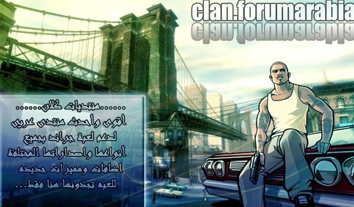 مــنـتديـــاتے كلانے 1-0