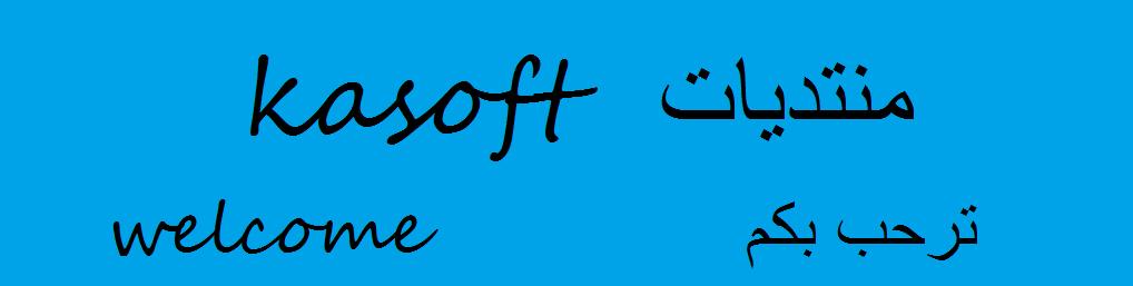 kassoft