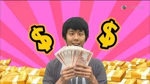 日日有錢搵Day earn money