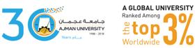 جامعة عجمان - مقر الفجيرة Ajman University - Fujairah Campus
